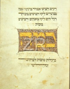 2107-3 The Feibush Hagadah