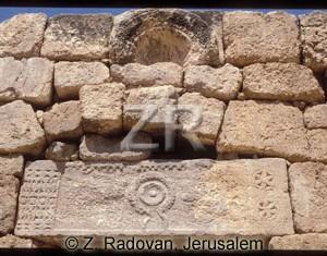 2267-5 Eshtamoa synagogue