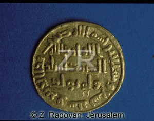 2272-1 Umayan gold coin
