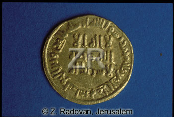 2272-2 Umayan gold coin