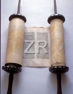2327-5 Torah scroll