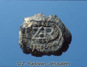 2346-2 HEZEKIAH