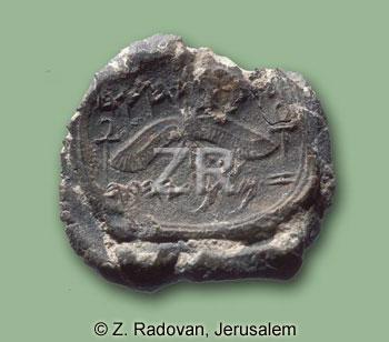 2346-4 Hezekiah seal