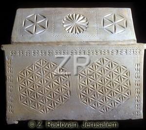 2353-2 Jewish Ossuary