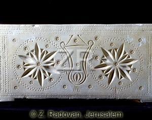 2353-8 Jewish Ossuary