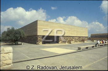 2378-1 Yad Va'Shem