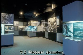 2379-2 Yad Va'Shem