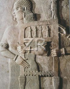 2483 Assyrian throne
