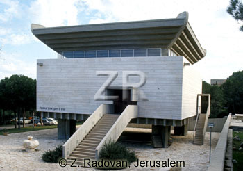 2492 Technion synagogue