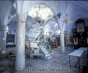 2495-2 Abuhab synagogue