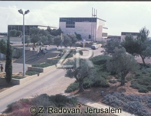 2498-10 The Israel Museum