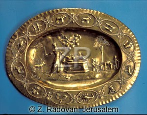 2509-2 Decorated tray