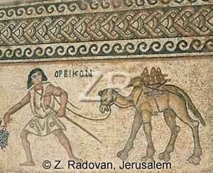2512 Kisufim mosaic