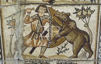 2513 Kisufim mosaic