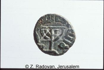 2535-2 Umayad Jerusalem