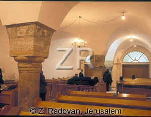 2542-3 Ramban synagogue