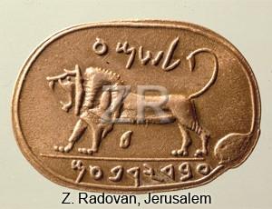 267-5 Jerobam seal
