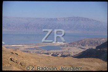 2682-1 Neveh Zohar