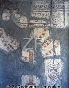 2706 Naaran synagogue