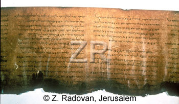 2715 Psalms Scroll
