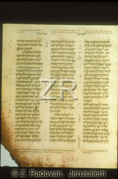 2718 Aleppo codex