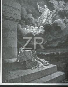 2754 Prophet Elija