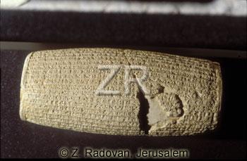 278 Cyrus Cylinder