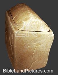 2891-7 Caiaphas ossuary