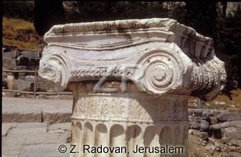2993-11 Delphi