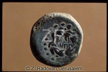 3273-2 Antigonus coin