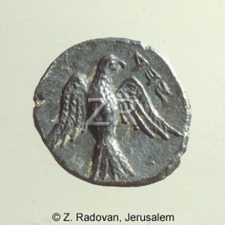 329-1 Yehud coin