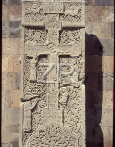 3331-2 Armenian Cross