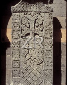 3331-4 Armenian Cross