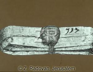 3413 Yeb papyrus