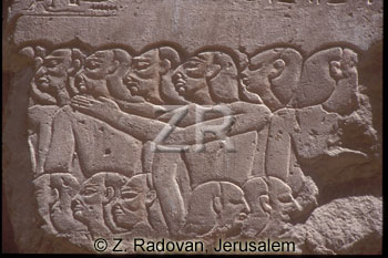 3551-1 Hittite