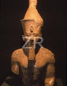 3577 Pharaoh Amenhotep II