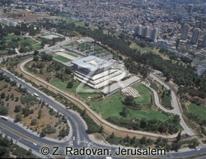 3673-2 The Knesset