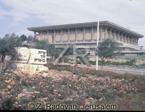 3673-5 The Knesset