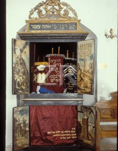 3692 Ark with Torah scrolls