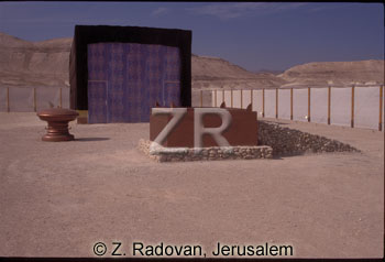 3722-2 The Tabernacle