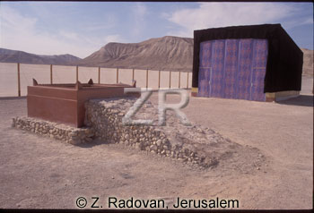 3724-1 The Brazen Altar