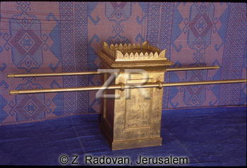 3729-1 The Incense Altar