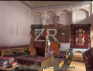 3735-1 Samarkand synagogue
