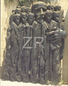 3794-3 Yad Va'Shem
