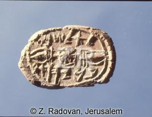 3868 City of David