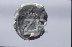 3871 Slave of Hezekiah