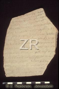 390-2 Lachish Ostraca
