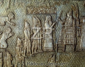 391 Lachish Sannacherib