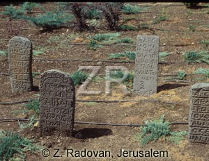 4003-2 Nabatean cemetery