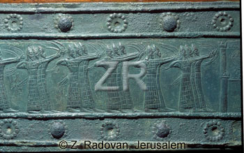 4054 Assyrian archers